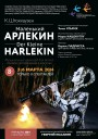 http://teatr-sats.ru/wp-content/uploads/2014/02/MALEN-KIJ-ARLEKIN-AFISHA-90x128.jpg